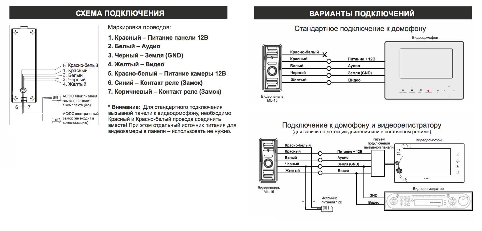 sensor hl 480 схема подключения